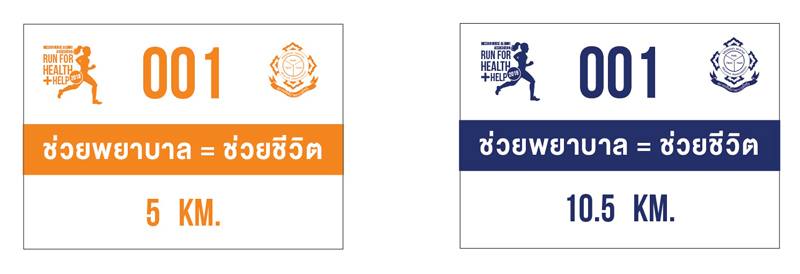 mission charity run 2019 number label 03