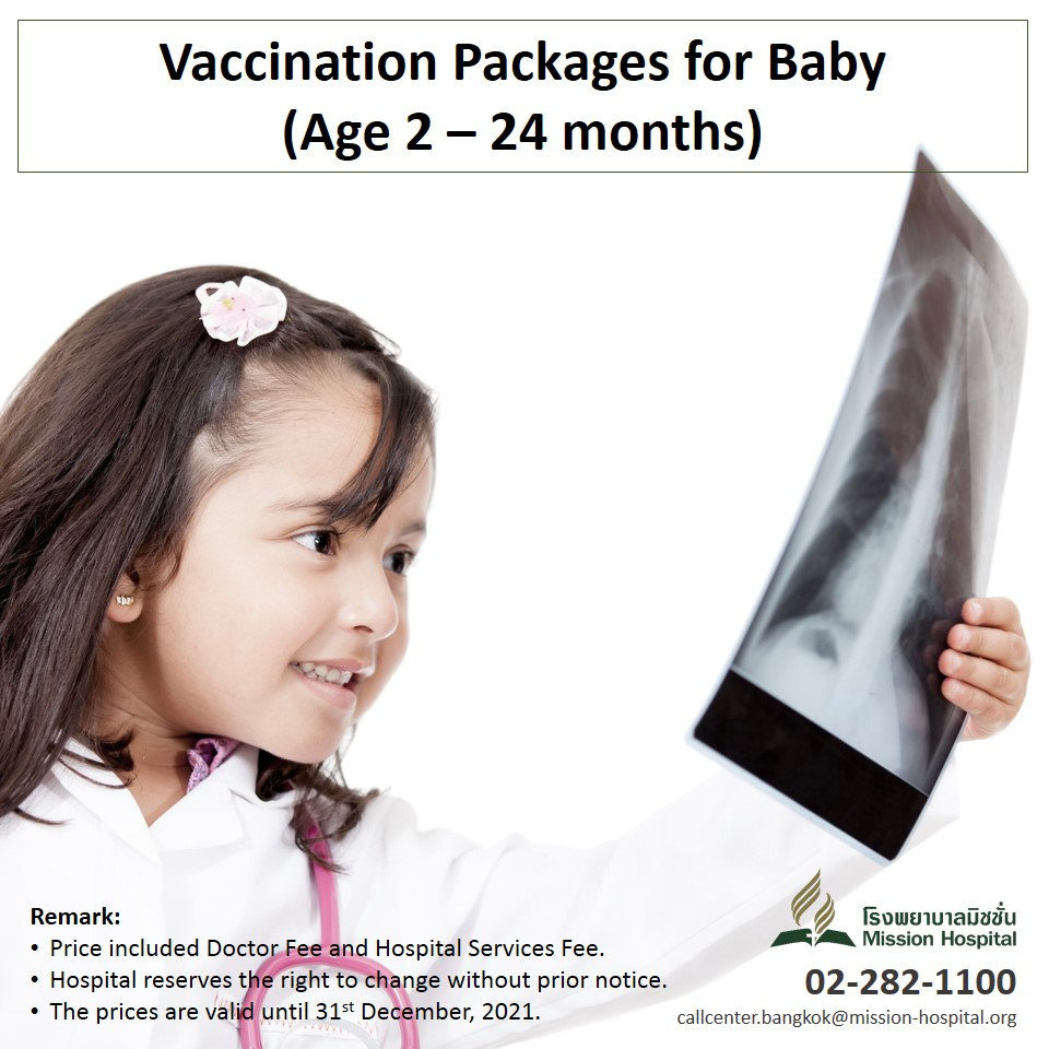 Baby Vaccine Packages 4 5