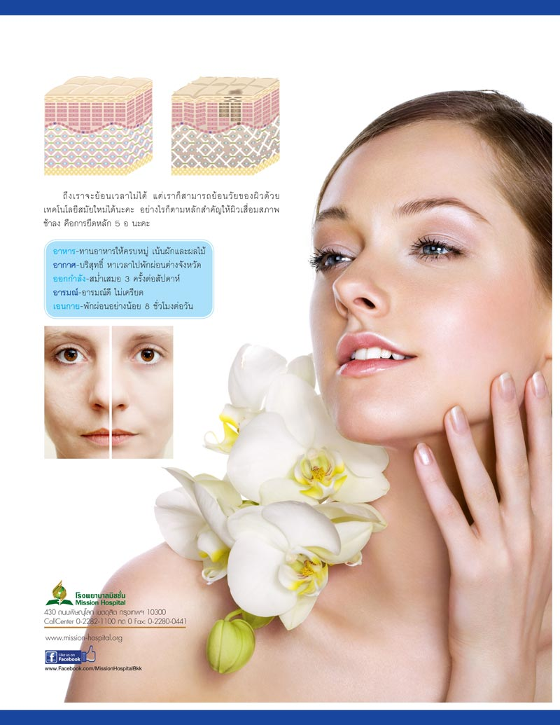 care beauty smile 6